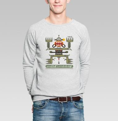 Mutusmakakas - Купить мужские свитшоты с геометрическим рисунком в Москве, цена мужских свитшотов с геометрическим рисунком  с прикольными принтами - магазин дизайнерской одежды MaryJane