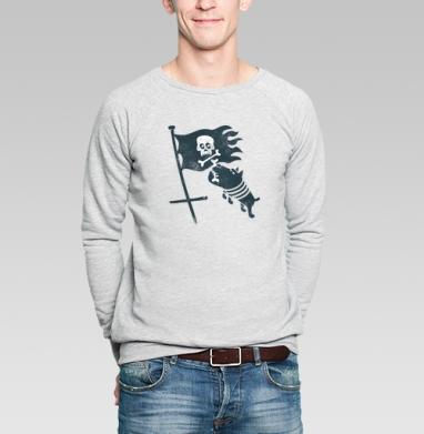 НЕВЕСЕЛЫЙ РОДЖЕР - Купить мужские свитшоты с пиратом в Москве, цена мужских свитшотов пиратских с прикольными принтами - магазин дизайнерской одежды MaryJane
