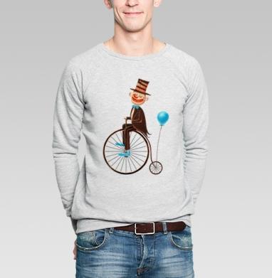Пенни-фартинг цирк - Купить мужские свитшоты с велосипедом в Москве, цена мужских свитшотов с велосипедом с прикольными принтами - магазин дизайнерской одежды MaryJane