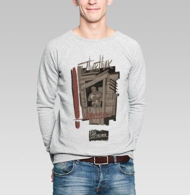 Пикник на обочине... - Купить мужские свитшоты винтажные в Москве, цена мужских свитшотов винтажных  с прикольными принтами - магазин дизайнерской одежды MaryJane