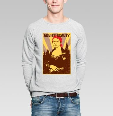 SOVIET BEAUTY - Купить мужские свитшоты красивые в Москве, цена мужских свитшотов красивых  с прикольными принтами - магазин дизайнерской одежды MaryJane