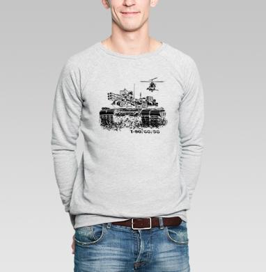 T-90/60/90 - Купить мужские свитшоты с оружием в Москве, цена мужских свитшотов с оружием  с прикольными принтами - магазин дизайнерской одежды MaryJane