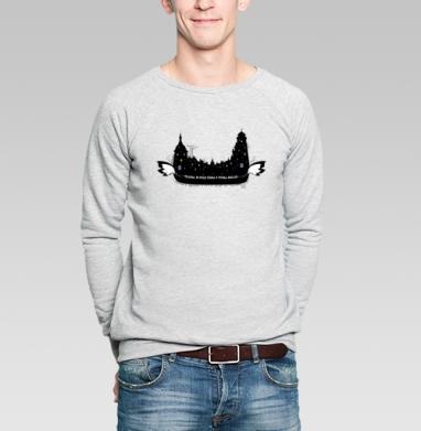Тишина, посреди шума и треска мыслей.... - Купить мужские свитшоты с городами в Москве, цена мужских  с городами  с прикольными принтами - магазин дизайнерской одежды MaryJane