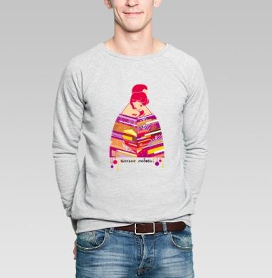 Только любовь - Купить мужские свитшоты нежность в Москве, цена мужских  нежность  с прикольными принтами - магазин дизайнерской одежды MaryJane
