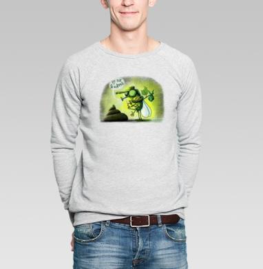 Возвращение домой - Купить мужские свитшоты с насекомыми в Москве, цена мужских свитшотов с насекомыми  с прикольными принтами - магазин дизайнерской одежды MaryJane