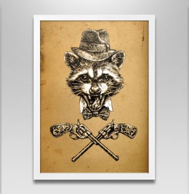 Гангста енот - Постер в белой раме, оружие