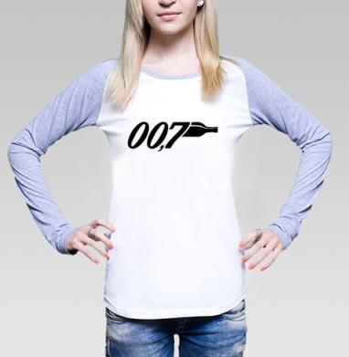 Футболка женская с длинным рукавом бело-серая - Агент 007