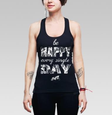 Be happy every single day - Купить мужские Майки-борцовки с йогой в Москве, цена мужских маек борцовок с йогой  с прикольными принтами - магазин дизайнерской одежды MaryJane