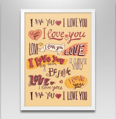 Любовный леттеринг - Постер в белой раме, для влюбленных