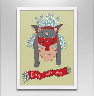 Человек человеку волк - Постер в белой раме, волк