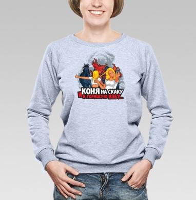 Современная девушка  - Купить детские свитшоты с надписями в Москве, цена детских свитшотов с надписями  с прикольными принтами - магазин дизайнерской одежды MaryJane