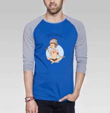 Глубокий вдох и выдох - Футболка мужская с длинным рукавом синий / серый меланж, йога, Популярные
