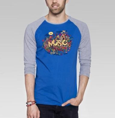 Музыка - Футболка мужская с длинным рукавом синий / серый меланж, хипстер, Популярные