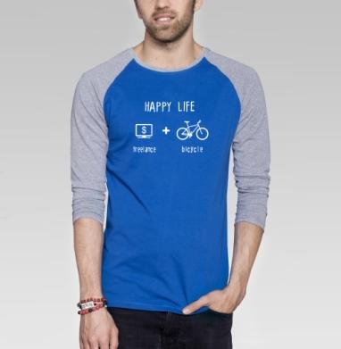 Счастливая жизнь - Футболка мужская с длинным рукавом синий / серый меланж, велосипед, Популярные