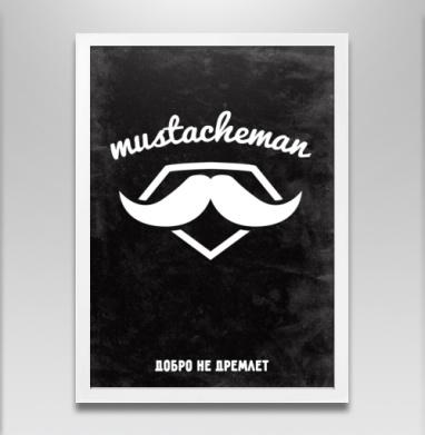 Человек-усы - Постер в белой раме, символ