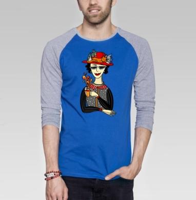 Горячий чай - Футболка мужская с длинным рукавом синий / серый меланж, мода, Популярные