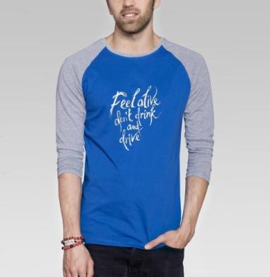 Трезвый водитель - Футболка мужская с длинным рукавом синий / серый меланж, автомобиль, Популярные