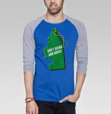 Вонючка - Футболка мужская с длинным рукавом синий / серый меланж, автомобиль, Популярные