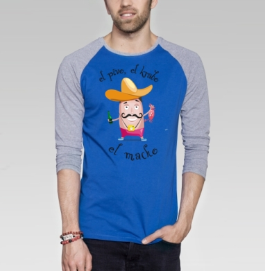 El macho - Футболка мужская с длинным рукавом синий / серый меланж, усы, Популярные