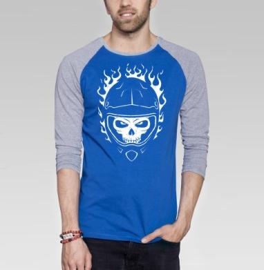 Fire Rider - Футболка мужская с длинным рукавом синий / серый меланж, череп, Популярные