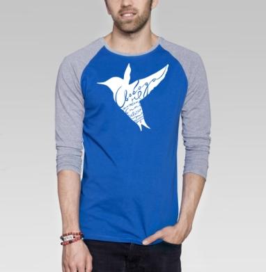Freedom bird - Футболка мужская с длинным рукавом синий / серый меланж, свобода, Популярные