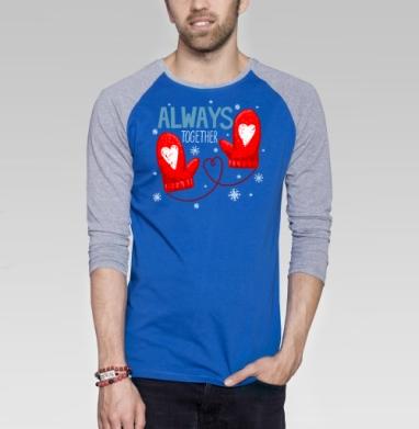 WARM - Футболка мужская с длинным рукавом синий / серый меланж, для влюбленных, Популярные