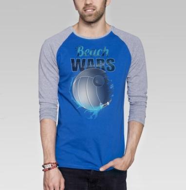 Пляжные войны - Футболка мужская с длинным рукавом синий / серый меланж, военные, Популярные