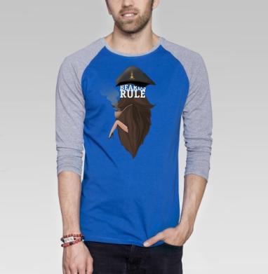 Beard rule - Футболка мужская с длинным рукавом синий / серый меланж, дым, Популярные