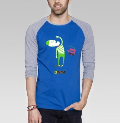 Я.БЛОКО - Футболка мужская с длинным рукавом синий / серый меланж, фрукты, Популярные