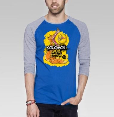 Kolobok (special edition) - Футболка мужская с длинным рукавом синий / серый меланж, улыбка, Популярные