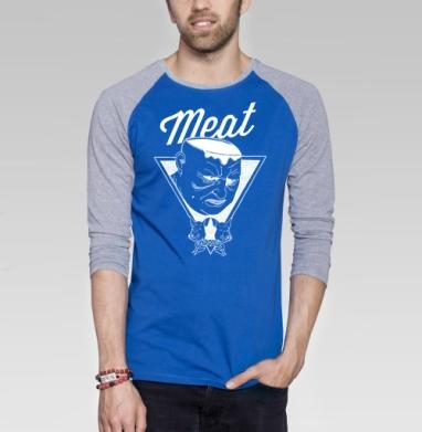Meat - Футболка мужская с длинным рукавом синий / серый меланж, военные, Популярные