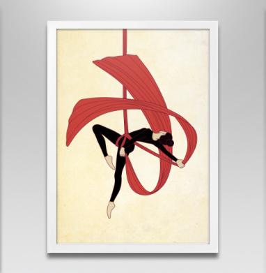 Гимнастка на воздушных полотнах - Постер в белой раме, спорт