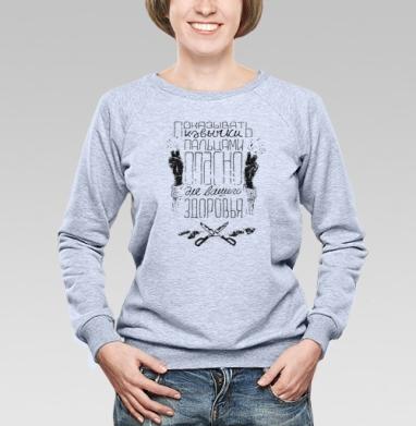Кавычки - Купить детские свитшоты с надписями в Москве, цена детских свитшотов с надписями  с прикольными принтами - магазин дизайнерской одежды MaryJane