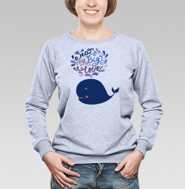 Милый кит - Купить детские свитшоты с китами в Москве, цена детских свитшотов с китом с прикольными принтами - магазин дизайнерской одежды MaryJane