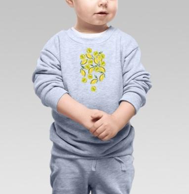 Cвитшот Детский серый меланж - Лимоны