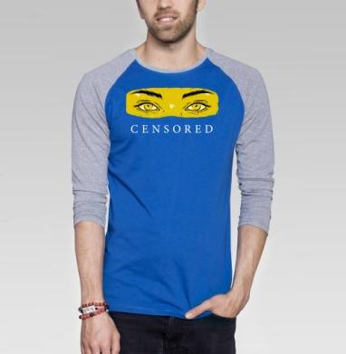 Желтая цензура - Футболка мужская с длинным рукавом синий / серый меланж, красота, Популярные