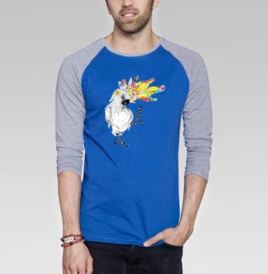 ТАНЦЫ попугайцы - Футболка мужская с длинным рукавом синий / серый меланж, Мило