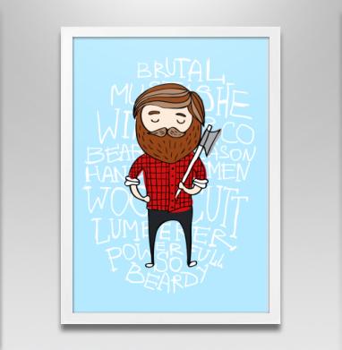 Лесоруб в клетку - Постер в белой раме, борода