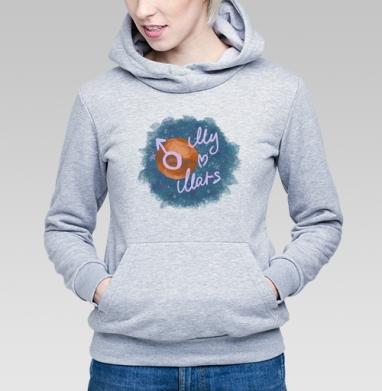 Ты мой космос (жен.) - Купить детские толстовки парные в Москве, цена детских  парных  с прикольными принтами - магазин дизайнерской одежды MaryJane