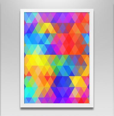 Яркий геометрический абстрактный фон - Постер в белой раме, aбстрактные