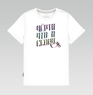 Детская футболка белая - Бант
