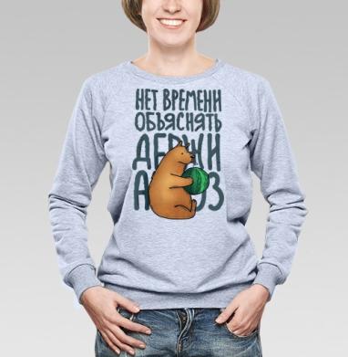 Нет времени объяснять - Купить детские свитшоты с надписями в Москве, цена детских свитшотов с надписями  с прикольными принтами - магазин дизайнерской одежды MaryJane