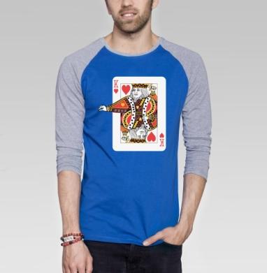 Джаст мерид  (муж.) - Футболка мужская с длинным рукавом синий / серый меланж, для влюбленных, Популярные