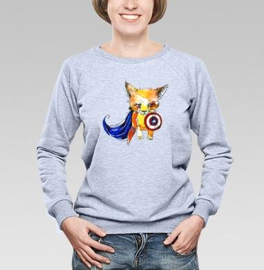 СуперЛис - Купить женские свитшоты с приколами в Москве, цена женских свитшотов с приколами с прикольными принтами - магазин дизайнерской одежды MaryJane