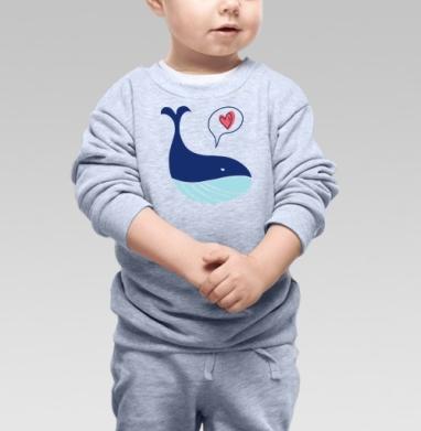 Кит любит тебя - Купить детские свитшоты романтика в Москве, цена детских свитшотов романтических  с прикольными принтами - магазин дизайнерской одежды MaryJane