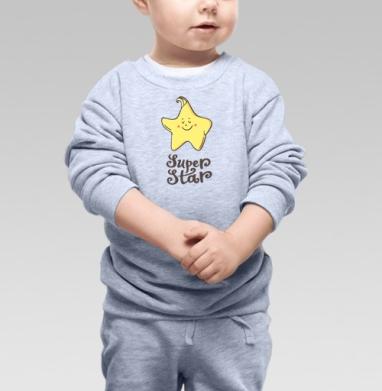 Cвитшот Детский серый меланж - Супер Звезда