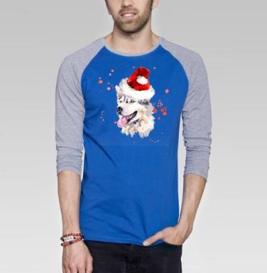 Улыбающаяся собака в новогодней шапке - Футболка мужская с длинным рукавом синий / серый меланж, акварель, Популярные