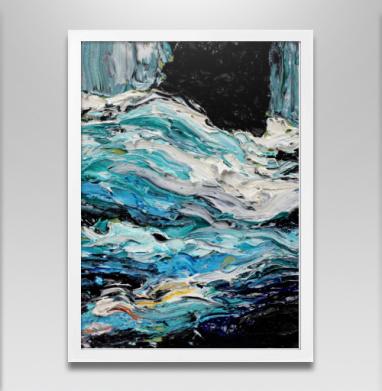 Акхор - Постер в белой раме, морская