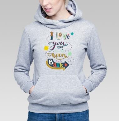 До луны и обратно - Купить детские толстовки милые в Москве, цена детских толстовок милых  с прикольными принтами - магазин дизайнерской одежды MaryJane
