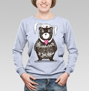 Только для тебя - Купить детские свитшоты с надписями в Москве, цена детских свитшотов с надписями  с прикольными принтами - магазин дизайнерской одежды MaryJane